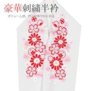 刺繍半襟 振袖セットでお選びの場合+3,000円の差額になります|kimonowashou