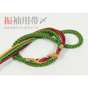 振袖用 正絹帯〆緑/金|kimonowashou