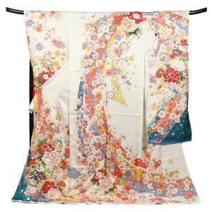 振袖 単品 お誂え付き BLOOM 新作振袖 B104-2020-01 kimonowashou