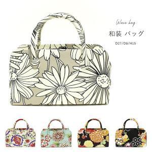 商品名  和装 手提げバッグ  サイズ 底から持ち手上部まで 約25cm 横幅 約27cm 底巾 約...