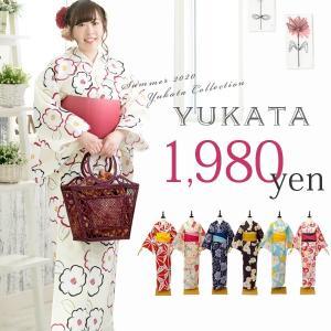 yukata-sale