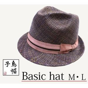 帽子専門店〔烏帽子〕のハット イケダン浴衣とコラボが実現!  上質でお洒落なハット しっかりとした作...