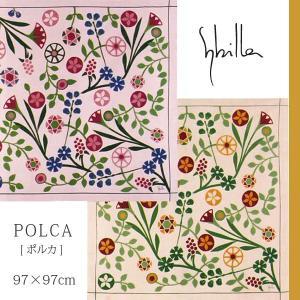 Sybilla(シビラ)は、スペインを活動拠点にするクリエーター・シビラがデザインするブランド。  ...