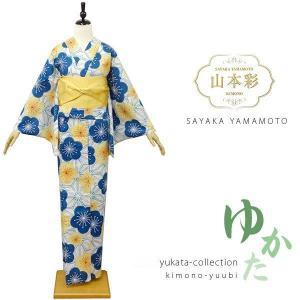 山本 彩 Sayaka-Yamamoto ブランド浴衣   ■ 商品説明 ■ <br> ...