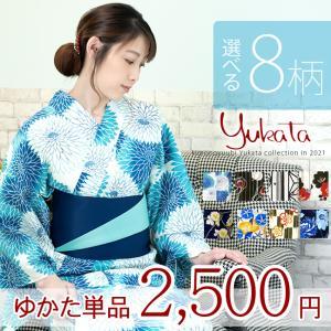 yukata-btype