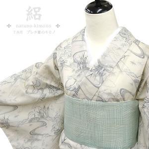 ◆やわらかな透け感が魅力的!絽の小紋の着物です。 紗の透けが、とても涼しげな夏ならではのきものです。...