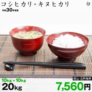 【近江セット】  お米の品種はコシヒカリとキヌヒカリのセットとなります!  大人気!抜群の粘りと甘み...