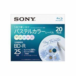 「納期約2週間」20BNR1VJCS4 [SONY ソニー] ビデオ用ブルーレイディスク 20枚パック