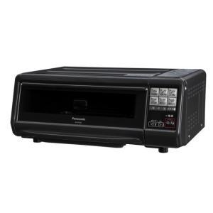 「納期約2週間」NF-RT800-K [Panasonic パナソニック] フィッシュロースター けむらん亭 ブラック NFRT800K|kimuraya-select