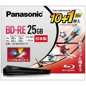LM-BE25W11S [Panasonic ...の関連商品1