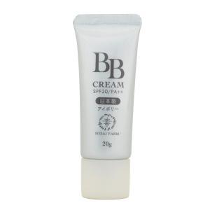 「納期約7〜10日」プインプル化粧品 ソザイファーム BBクリーム 日本製 アイボリー 20g|kimuraya-select