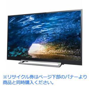 TOSHIBA 東芝 43Z730X REGZA(レグザ) Z730Xシリーズ 43V型 4K対応 ...