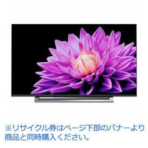 「納期約4週間」 TOSHIBA 東芝 43M540X 液晶テレビ REGZA(レグザ) M540X...