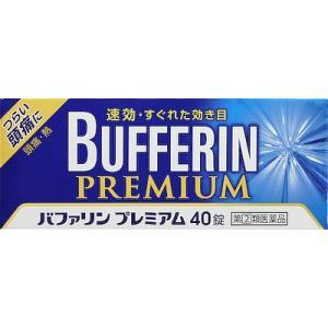 「第(2)類医薬品」「税 控除対象」バファリンプレミアム 40錠「風邪薬」「かぜ薬」|kimuraya-select