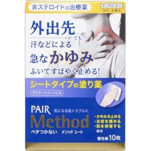「第3類医薬品」「期約7〜10日」メソッドシート 10枚|kimuraya-select