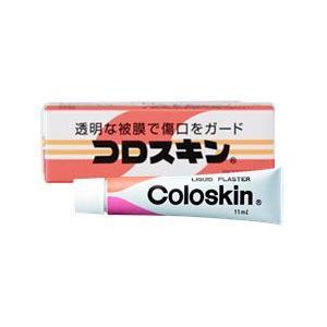 「第3類医薬品」コロスキン 11ml|kimuraya-select