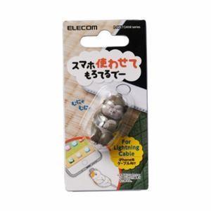 「納期約1〜2週間」ELECOM エレコム P-APLTDANIGOL ケーブルフィギュア スマホ使わせてもろてるでー(ゴリラ) PAPLTDANIGOL|kimuraya-select