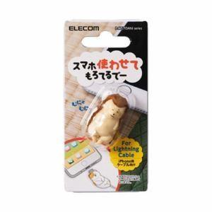 「納期約1〜2週間」ELECOM エレコム P-APLTDANIHED ケーブルフィギュア スマホ使わせてもろてるでー(ハリネズミ) PAPLTDANIHED|kimuraya-select