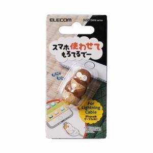 「納期約1〜2週間」ELECOM エレコム P-APLTDANIOWL ケーブルフィギュア スマホ使わせてもろてるでー(フクロウ) PAPLTDANIOWL|kimuraya-select