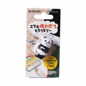 「納期約1〜2週間」ELECOM エレコム P-APLTDANIPAN ケーブルフィギュア スマホ使わせてもろてるでー(パンダ) PAPLTDANIPAN|kimuraya-select