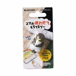 「納期約1〜2週間」ELECOM エレコム P-APLTDANIPEN ケーブルフィギュア スマホ使わせてもろてるでー(ペンギン) PAPLTDANIPEN|kimuraya-select