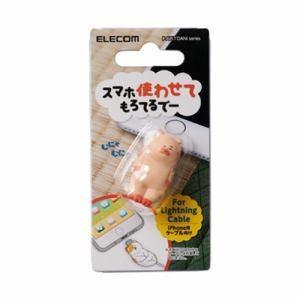 「納期約1〜2週間」ELECOM エレコム P-APLTDANIPIG ケーブルフィギュア スマホ使わせてもろてるでー(ブタ) PAPLTDANIPIG|kimuraya-select