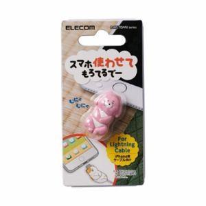 「納期約1〜2週間」ELECOM エレコム P-APLTDANIRAB ケーブルフィギュア スマホ使わせてもろてるでー(ウサギ) PAPLTDANIRAB|kimuraya-select