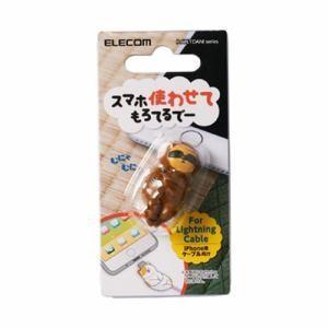 「納期約1〜2週間」ELECOM エレコム P-APLTDANISLO ケーブルフィギュア スマホ使わせてもろてるでー(ナマケモノ) PAPLTDANISLO|kimuraya-select