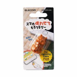 「納期約1〜2週間」ELECOM エレコム P-APLTDANISQU ケーブルフィギュア スマホ使わせてもろてるでー(リス) PAPLTDANISQU|kimuraya-select