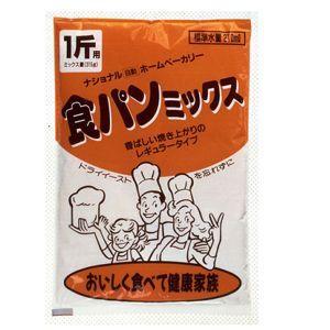 SD-MIX100A パナソニック ホームベーカリー専用 食パンミックスSDMIX100A(4984824829046)|kimuraya-select