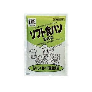 SD-MIX62A パナソニック ホームベーカリー専用 ソフト食パンミックス(1斤分×5袋入) SDMIX62A(4984824829077)|kimuraya-select