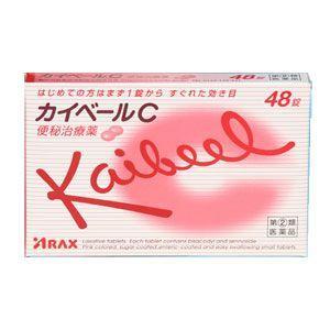 「第(2)類医薬品」カイベールC 48錠|kimuraya-select