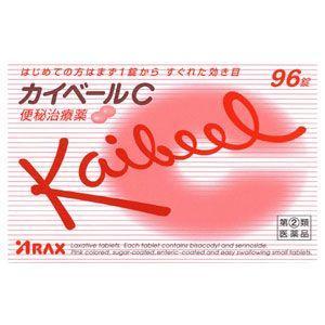 「第(2)類医薬品」カイベールC 96錠|kimuraya-select