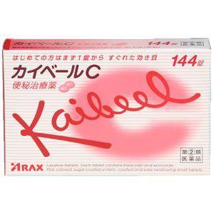 「第(2)類医薬品」カイベールC 144錠|kimuraya-select