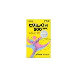 「第3類医薬品」イワキ ビタミンC錠500 130錠|kimuraya-select