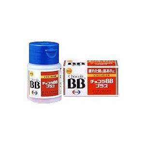 「第3類医薬品」エーザイ チョコラBBプラス 180錠|kimuraya-select