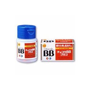 「第3類医薬品」エーザイ チョコラBBプラス 250錠|kimuraya-select