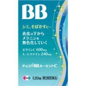 「第3類医薬品」エーザイ チョコラBB ルーセントC 120錠|kimuraya-select