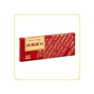 「第3類医薬品」点温膏K 120枚 kimuraya-select