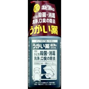 「第3類医薬品」ポピクルGうがい薬  250ML|kimuraya-select