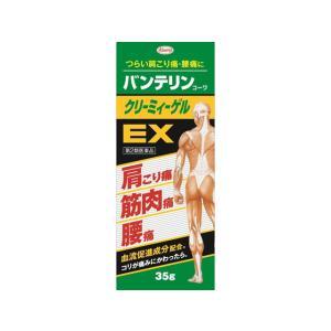 「第2類医薬品」「税 控除対象」バンテリンコーワクリーミィーゲルEX 35g|kimuraya-select