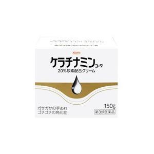 「第3類医薬品」ケラチナミンコーワ20%尿素配合クリーム 150g