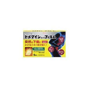 「第(2)類医薬品」「税 控除対象」トメダインコーワフィルム 6枚入|kimuraya-select