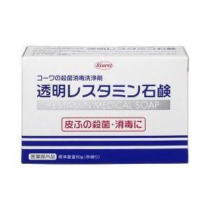 「納期約7〜10日」透明レスタミン石鹸 80g ...の商品画像