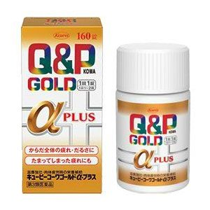 「第3類医薬品」キューピーコーワゴールドα プラス 160錠|kimuraya-select