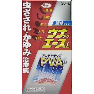 「第(2)類医薬品」「税 控除対象」興和 ウナコーワエースL 30ml|kimuraya-select