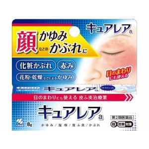 「第2類医薬品」「税 控除対象」「納期約7〜10日」キュアレアa 8g|kimuraya-select