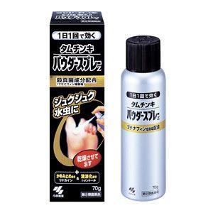 「第(2)類医薬品」「税 控除対象」タムチンキパウダースプレーz 70g 小林製薬|kimuraya-select