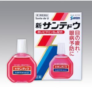 「第3類医薬品」新サンテドウα アルファ 15ml kimuraya-select