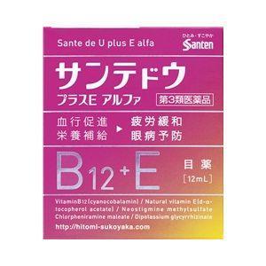 「第3類医薬品」サンテドウプラスEアルファ  12ML kimuraya-select